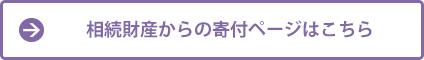mitsui.fw